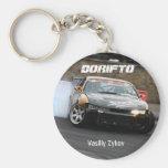 DORIFTO, Silvia S14, drift Keychains