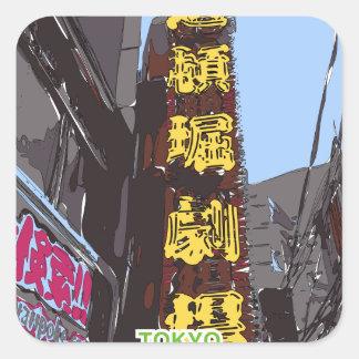 Dotonbori in tokyo sightseeing
