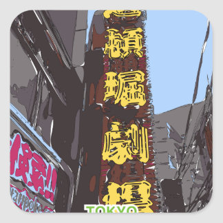 Dotonbori in tokyo sightseeing square sticker