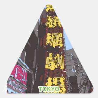 Dotonbori in tokyo sightseeing triangle sticker