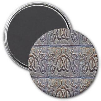 Double Dragon 7.5 Cm Round Magnet
