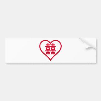 Double Happiness - 囍 - 双喜 - 雙喜 Bumper Sticker