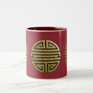 Double Happiness Chinese Brass Red Two-Tone Coffee Mug