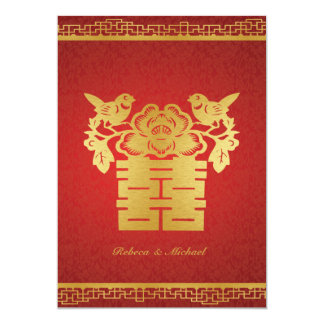 "Double Happiness Chinese Themed Wedding Invites 5"" X 7"" Invitation Card"