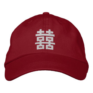 Double Happiness Chinese Wedding Embroidered Baseball Cap
