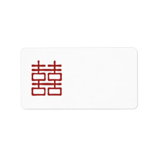 Double Happiness Chinese Wedding Label