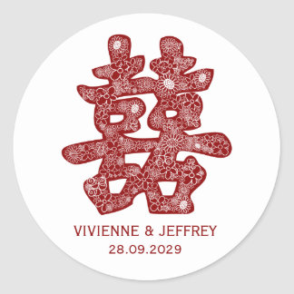 Double Happiness Chinese Wedding Paper Cutting Round Sticker