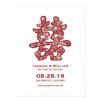 Double Happiness Chinese Wedding Save The Date Postcard