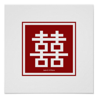 Double Happiness Chinese Wedding Square Zen Poster