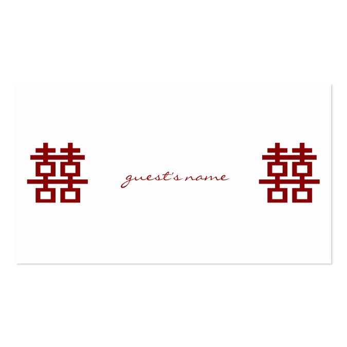 double happiness chinese wedding table place card business card template. Black Bedroom Furniture Sets. Home Design Ideas