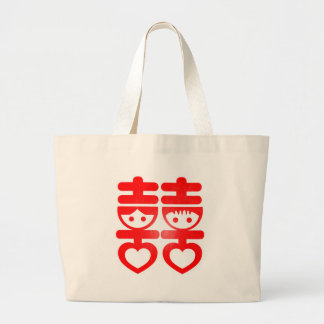 Double Happiness Couple Large Tote Bag