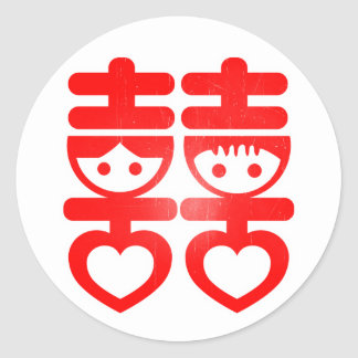 Double Happiness Couple Round Sticker