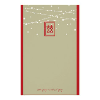Double Happiness Fairy Lights Chic Chinese Wedding Custom Stationery