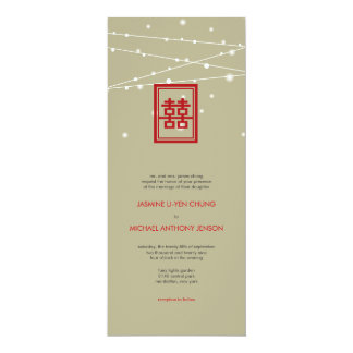 Double Happiness Fairy Lights Chic Chinese Wedding Custom Invitations