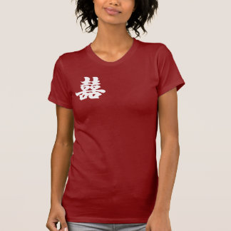 Double Happiness - Front T-Shirt