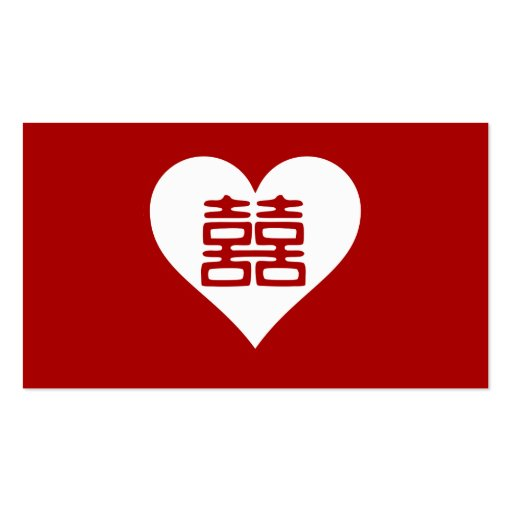 Double Happiness Heart Bold Red Business Card