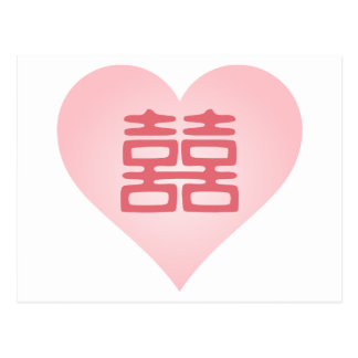 Double Happiness • Heart • Pink Postcard