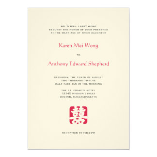 Double happiness hei red asian wedding invitation