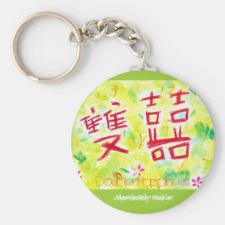 Double Happiness- Keychain