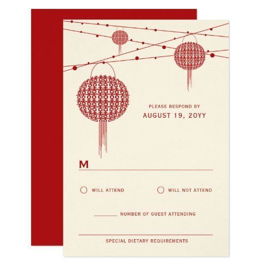 Double Happiness Lantern Chinese Wedding RSVP Card