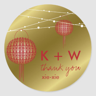 Double Happiness Lantern Chinese Wedding Thank You Round Sticker