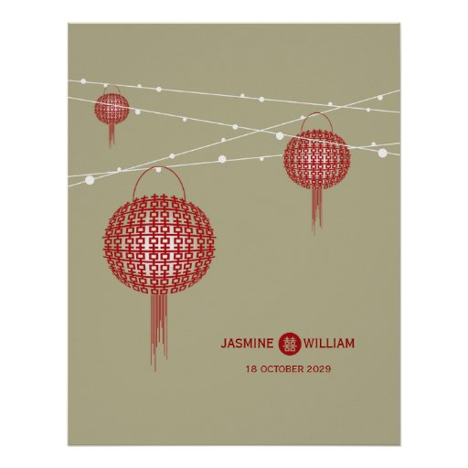 Double Happiness Lanterns Chinese Wedding Poster