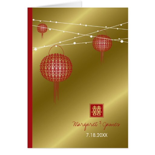 Double Happiness Lanterns Modern Chinese Wedding Cards