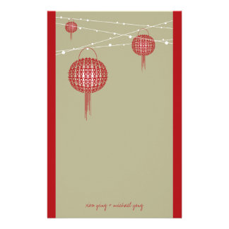Double Happiness Lanterns Modern Chinese Wedding Custom Stationery