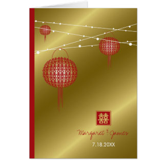 Double Happiness Lanterns Modern Chinese Wedding Greeting Card