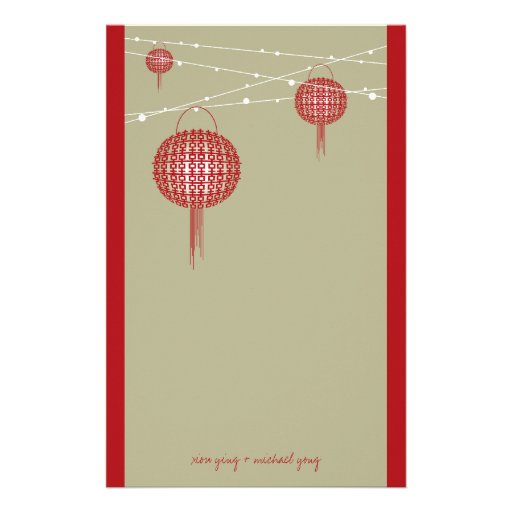 Double Happiness Lanterns Modern Chinese Wedding Stationery Paper