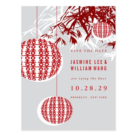 Double Happiness Lanterns Save The Date Postcard