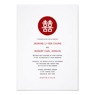 Double Happiness Logo Modern Chic Chinese Wedding Custom Announcements