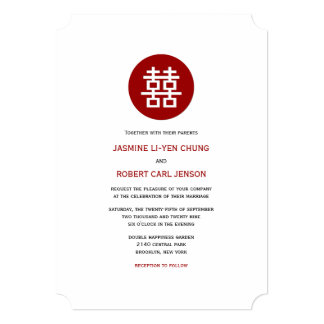 "Double Happiness Logo Modern Chic Chinese Wedding 5"" X 7"" Invitation Card"