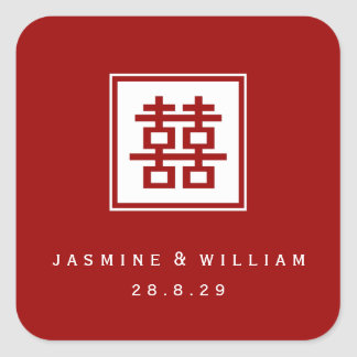 Double Happiness Modern Chinese Wedding Sticker