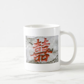 Double happiness mugs