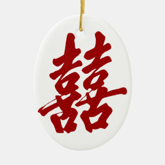 DOUBLE HAPPINESS ORIENT SYMBOL LANGUAGE LOGO MOTTO CHRISTMAS ORNAMENT