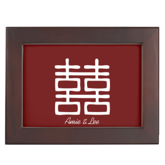 Double Happiness Oriental Wedding Keepsake Box