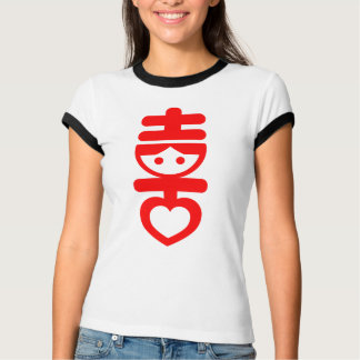 Double Happiness PART 1 - Flat style T-Shirt