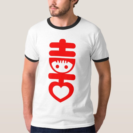 Double Happiness PART 2 - Flat style T-Shirt