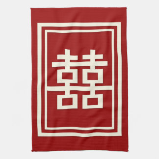 Double Happiness Red Chinese Wedding Kitchen Towel