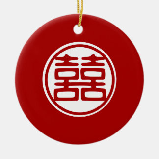 Double Happiness • Round Christmas Ornament