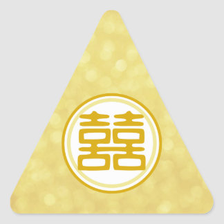 Double Happiness • Round • Gold Triangle Sticker