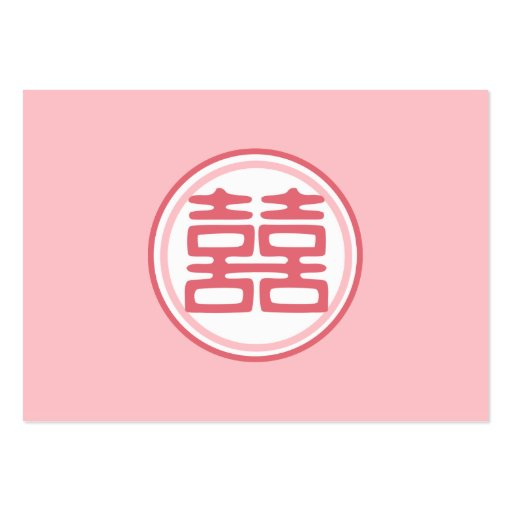 Collections Of Chinese Wedding Business Cards