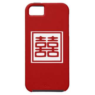 Double Happiness • Square iPhone 5 Cases