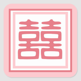 Double Happiness • Square Square Sticker