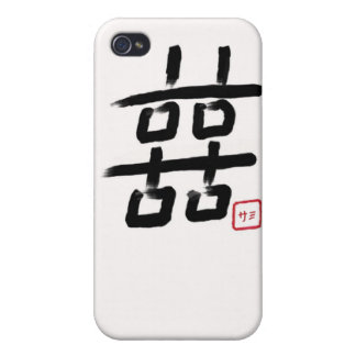 DOUBLE HAPPINESS w/ inkah(japanese signature) iPhone 4/4S Covers