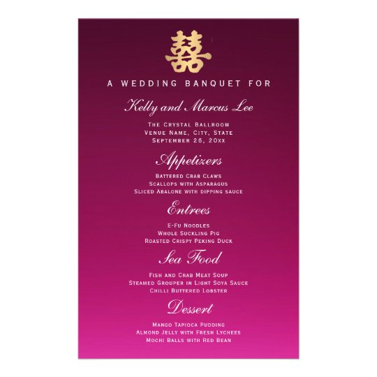Double Happiness | Wedding Banquet Menu