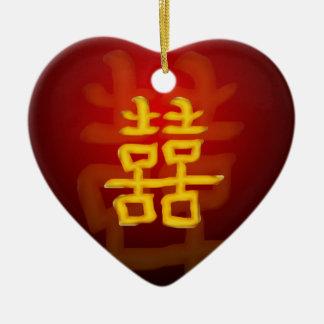 Double Happiness Wedding Keepsake Ceramic Heart Decoration