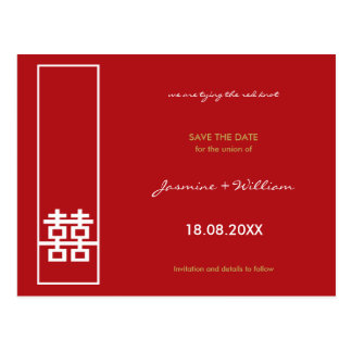 Double Happiness Wedding Save The Date Postcard Post Cards