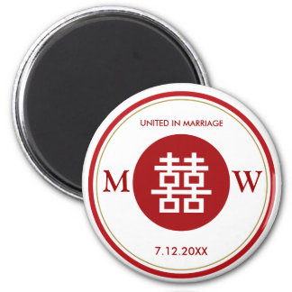 Double Happiness Xi Red Wedding Gift Favor Magnet